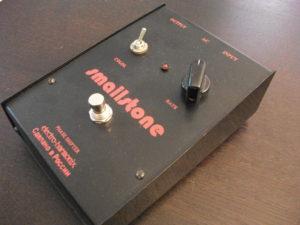Electro Harmonix Small Stone